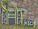 Baby Sister Purse Pattern - Retail $9.00